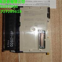 C200HRM201欧姆龙PLC署理