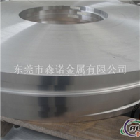 A6063鋁棒價格