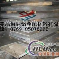 进口铝合金4032铝合金铝板