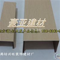铝方通厂家供货 铝方通价格