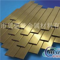 H62黄铜条