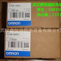 C200HSP001欧姆龙PLC一级代理