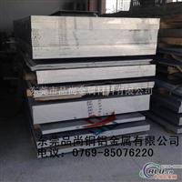 进口6063铝板,进口6063铝板厂家