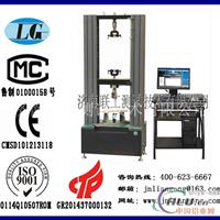 CMT10B微機人造板多功能試驗機