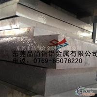 进口7075铝板超硬航空铝板7075