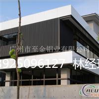 外墙铝方通生产厂家