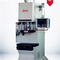 数控C型油压机数控弓型油压机