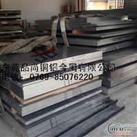进口铝板5017,进口5017铝板成分
