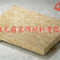 氟碳铝单板厂家_铝单板价格