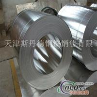 供应5083铝管价格