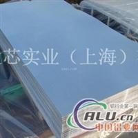AIMG3铝板(1)公斤多少钱