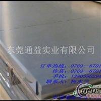 adc12压铸铝价格