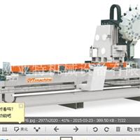 铝型材设备高速数控三轴加工中心