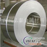 耐冲压6061铝带、国标半硬铝带