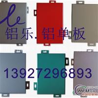 铝外墙板厂家,3MM氟碳铝单板厂