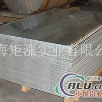 5456铝板批发5456铝板零售