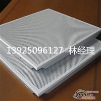 铝扣板结构 生产厂家 价格