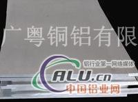 环保5052超厚铝板、5056国标铝板