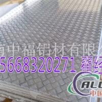 5mm五条筋花纹铝板每平重量计算