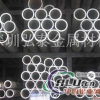销售6061空心铝管、环保精抽铝管