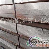 超厚5056超厚铝板,5056超厚铝板
