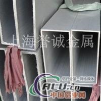 6061T6铝管材质6061铝板任切割