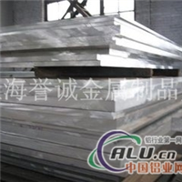低价6061T6铝板  6061铝管批发