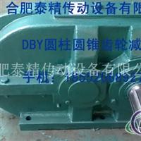 泰興DBY224圓錐減速機及配件廠家