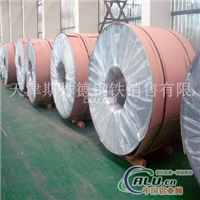 厂家6063铝管规格型号