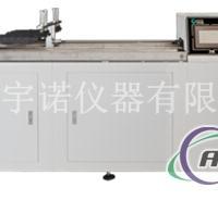 YN22181機器人抗疲勞拖鏈電纜試驗機
