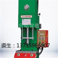 C型油压机弓型油压机单柱油压机小型液压机