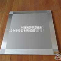 北京铝天花板吊顶  铝天花板厂家