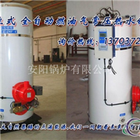 30萬大卡熱水鍋爐價格