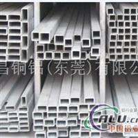 耐腐蚀5056铝方通国标5056铝方通