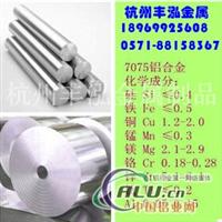 供应ADC12铝合金ADC12铝板