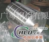 环保6082铝合金带、国标6061铝带