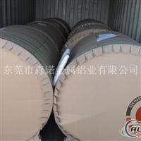 最新6061T4铝板规格
