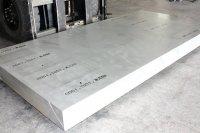 国标环保幕墙铝板、1050纯铝板