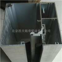 河北铝材厂  加工定制铝型材