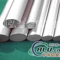 高精2A12铝棒、2011防锈拉花铝棒