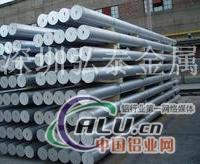 国标6082铝棒、小直径铝棒