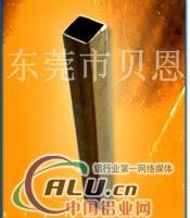 H80黄铜方管