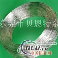 C71000白铜线
