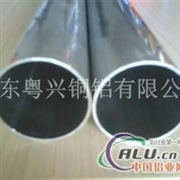 大口径铝管5056、毛细铝管6063