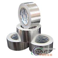 大量生產鋁箔、氧化超薄6061鋁箔