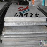2031铝板,进口铝板2031