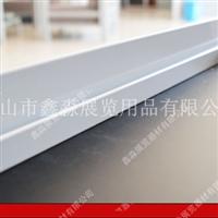 画厅专用铝挂画槽,挂画轨道6米