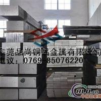 进口7075超硬铝板7075铝板密度