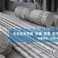7075铝棒材质 7075进口铝棒