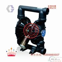固瑞克HUSKY2150双隔膜泵